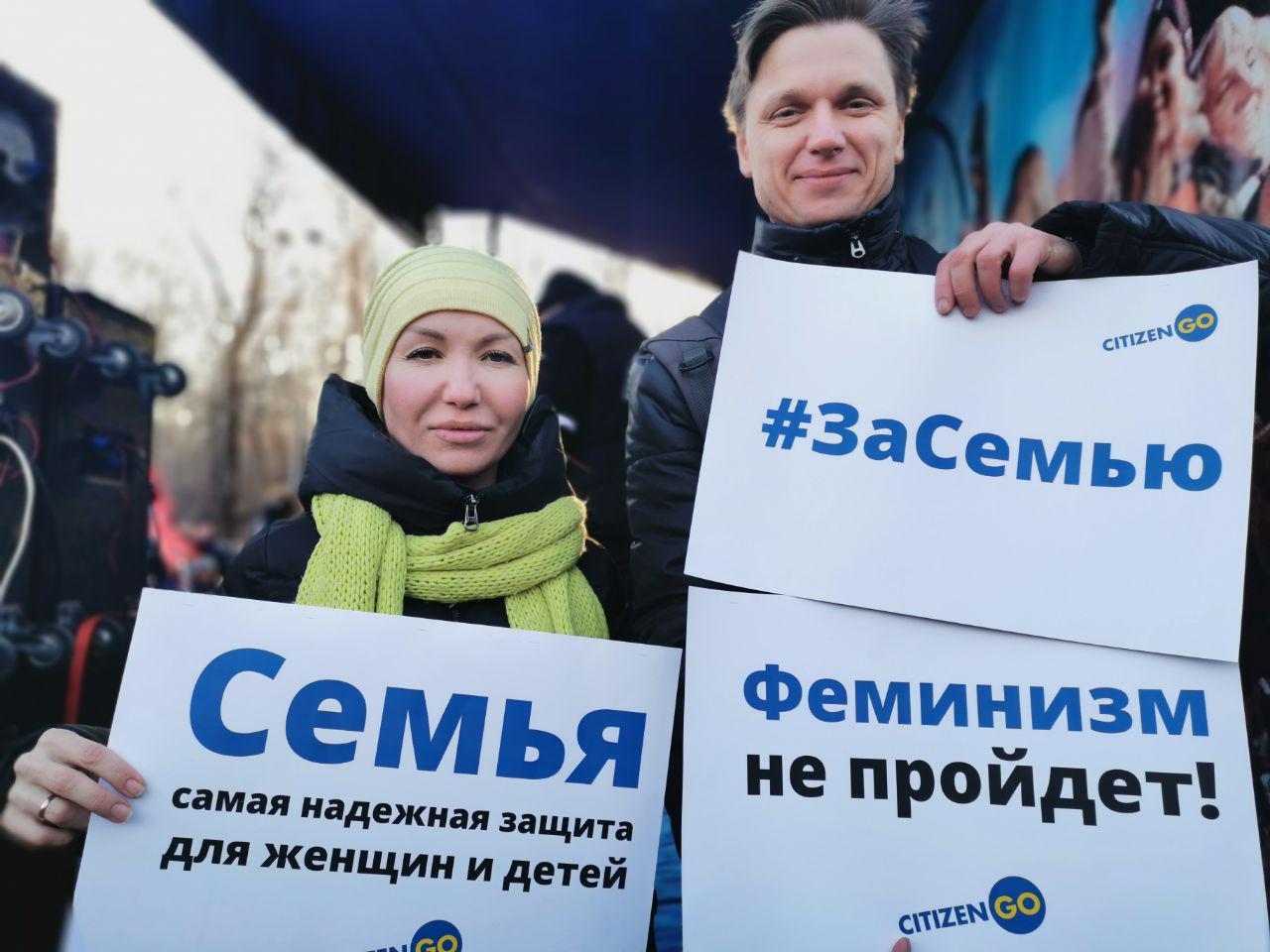 В 30 городах нашей страны прошли митинги #ЗаСемью!